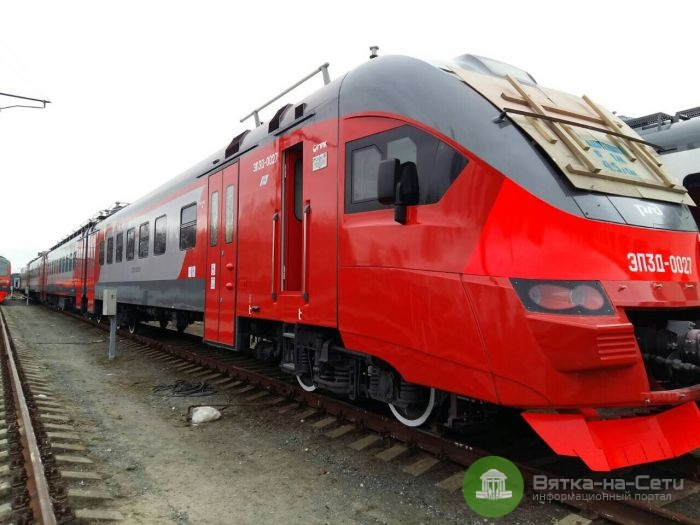 В Кировской области начнет курсировать новый электропоезд