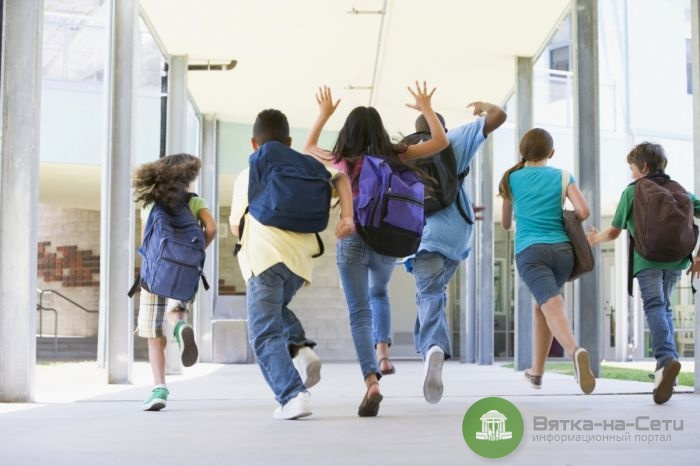 Родителей школьников приглашают на бесплатные консультации к психологу