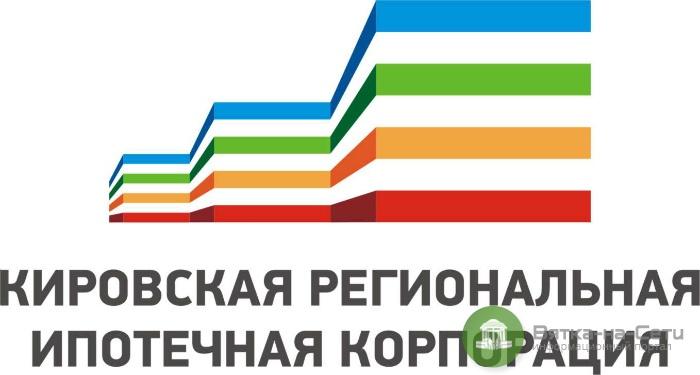 В региональном правительстве прокомментировали ситуацию с банкротством  КРИК
