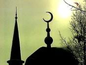 В Кировской области появится мусульманская мечеть