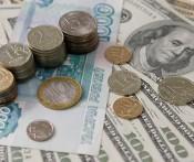 Евро стал выше 42 рублей