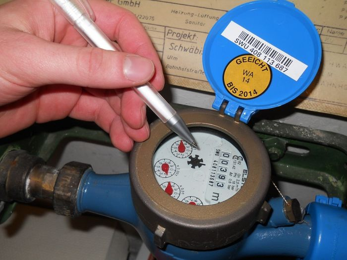 Несуществующая компания рассылала кировчанам листовки о необходимости проверки водосчетчиков