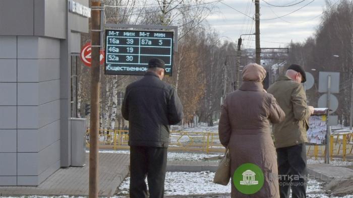 В Кирове могут возбудить уголовное дело из-за «умных остановок»