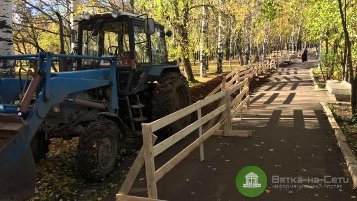 В мэрии прокомментировали раскопки в парке Кирова