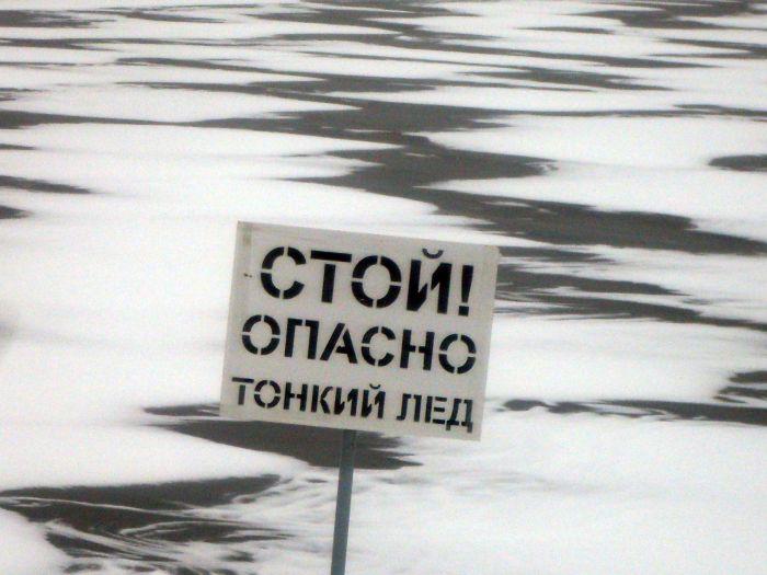 В Омутнинске девочка провалилась под лёд