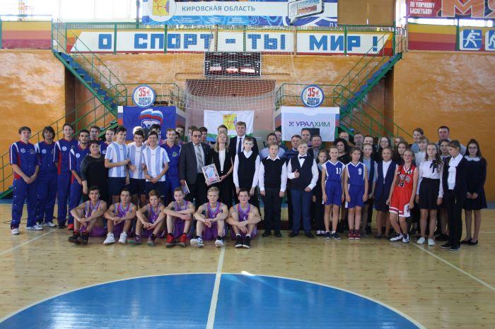 В Верхнекамском районе открыли отремонтированную спортивную школу