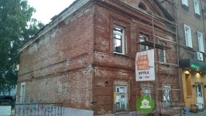 Фонд Ильи Варламова собирает средства на ремонт дома купцов Клабуковых в Кирове