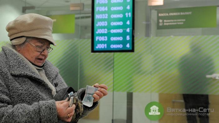 В ОЗС разгорелись споры о новом прожиточном минимуме для пенсионеров региона