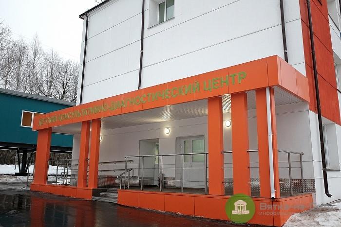 В Кирове отремонтировали поликлинику детской областной больницы