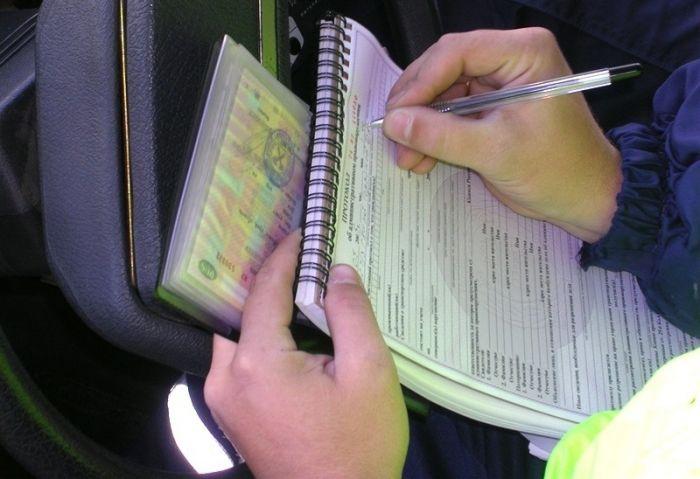 Оплата штрафов ГИБДД без комиссии через приложение «Штрафы ГИБДД официальные»