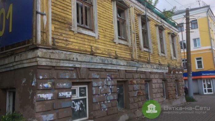 В сгоревшем доме на улице Ленина появятся кафе и банк