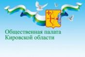 Никита Белых выбрал «губернаторскую» половину Общественной палаты