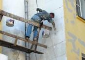 До конца года в области проведут капитальный ремонт 537 домов