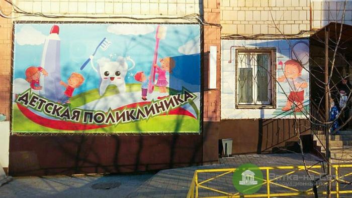 В юго-западном районе Кирова отремонтировали детский стоматологический кабинет