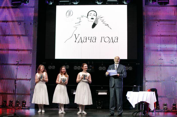 В Кирове назвали лауреатов театральной премии «Удача года» (фото)
