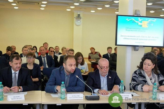 В Кировской области появится единая транспортная компания