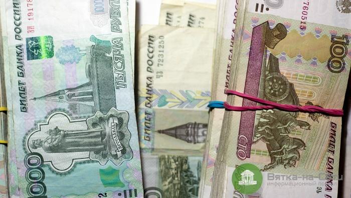 Губернатор: На подготовку Кирова к 650-летнему юбилею требуется 120 миллиардов рублей