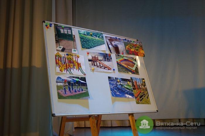 В Лянгасово появится парк семейного отдыха
