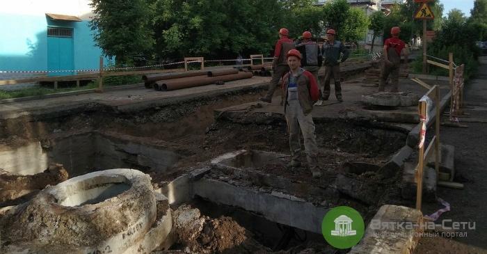 Из-за «раскопок» на улице Профсоюзной город встал в пробках