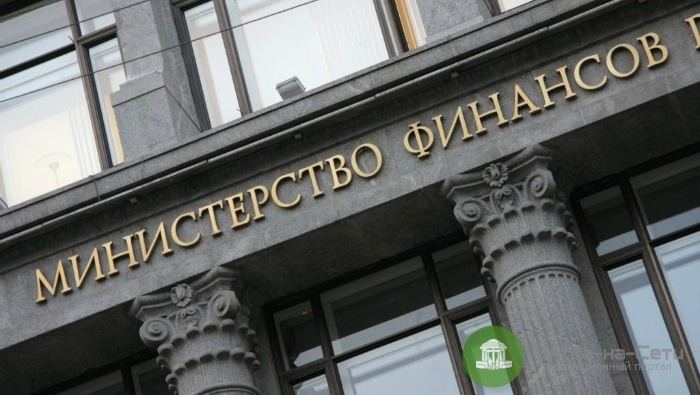 Минфин РФ присвоил Кировской области I степень качества управления финансами