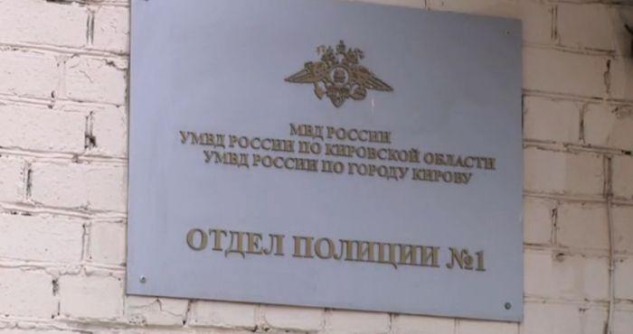 ВКирове работник ритуального агентства обокрал покойника