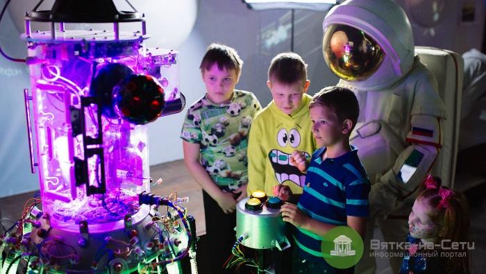 В Кирове откроется мультимедийная выставка «Открытый Космос»