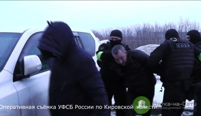 ФСБ пресекла деятельность обнальщиков в Кирове