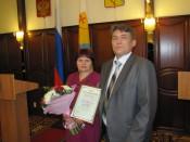 Сотрудники ОАО «ЗМУ КЧХК» получили памятный знак «Семейная слава»