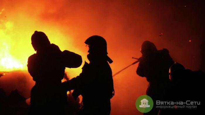 В Опаринском районе при пожаре погибли два ребенка