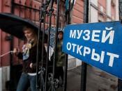 В День города кировчане бесплатно пройдут по музеям