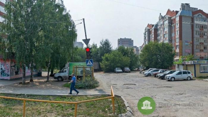 Строительство нового участка улицы Сурикова в Кирове начнется не раньше 2020 года