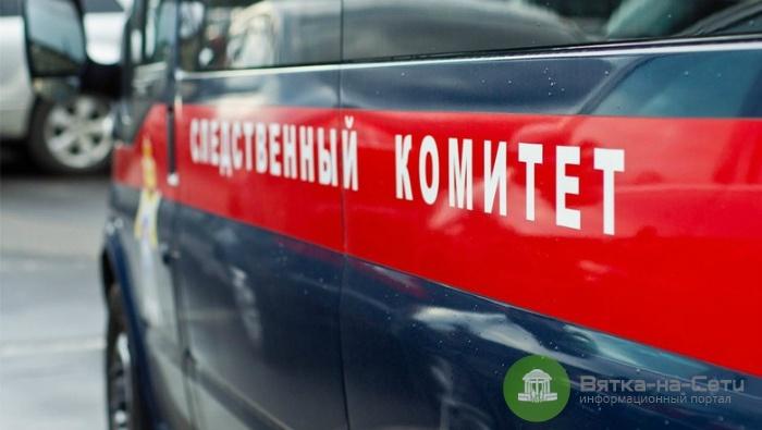 "Установлена личность погибшего у ТЦ ""Макс"" кировчанина"