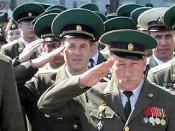 В Кирове отметили день пограничника