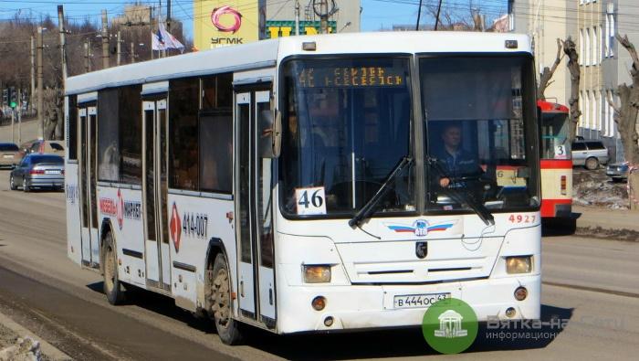 В Кирове продлят маршрут автобуса №10