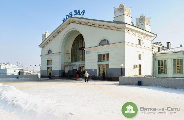 На кировском железнодорожном вокзале начнут досматривать багаж
