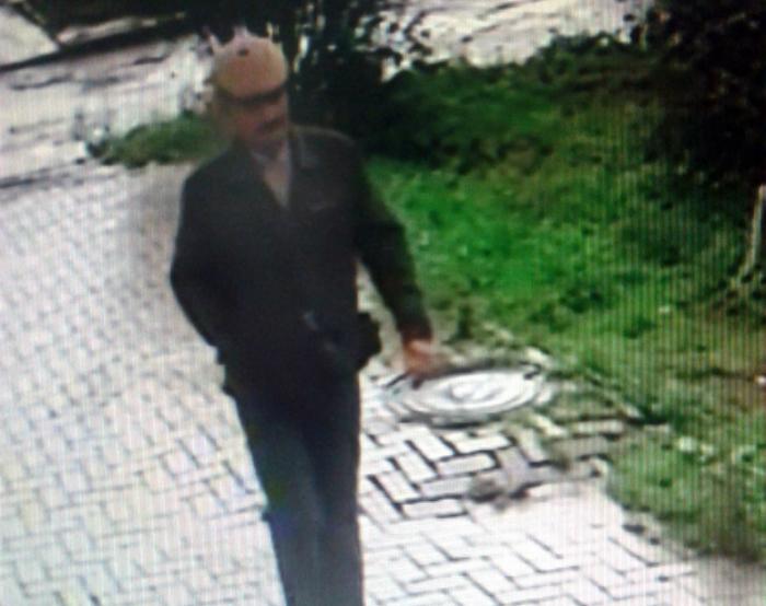 Полиция устанавливает личность «охотника», совершившего кражу