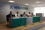 На «ЗМУ КЧХК»  прошло заседание Законодательного Собрания Кировской области