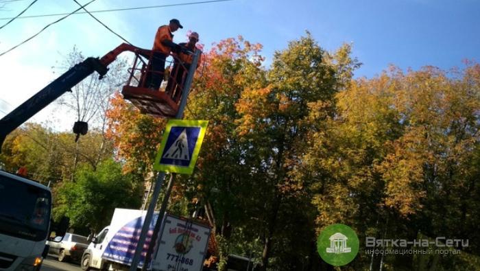 В Кирове начали установку нового светофора