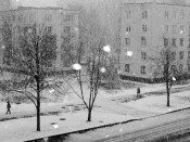 До Кирова добралась зима