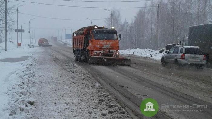 Мэрия:109 единиц техники вышло на улицы после снегопада
