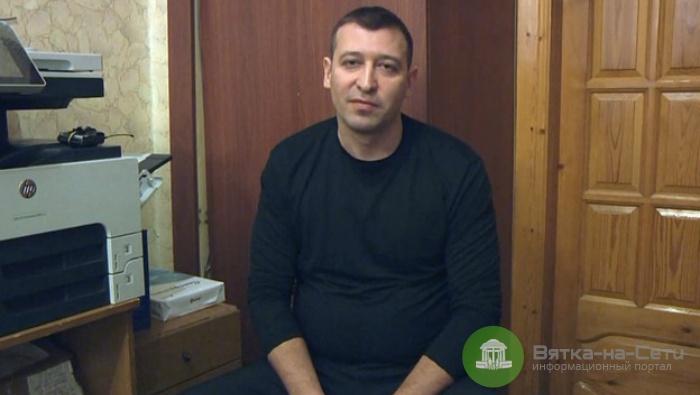Кировские полицейские задержали организатора финансовой пирамиды, скрывавшегося от правосудия 9 лет (видео)