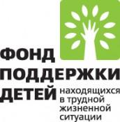 Акция «Добровольцы – детям» пришла в Киров