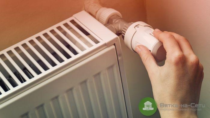 В Кирове половина домов находится без отопления
