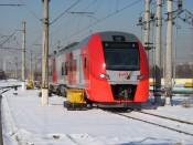 От  станции Нижний Новгород на кировский вокзал прибыл электропоезд «Ласточка»