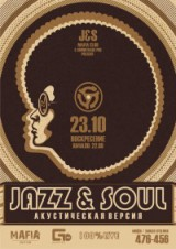 23.10 ВС 22:00 JAZZ&SOUL Party: 100% Live @Mafia