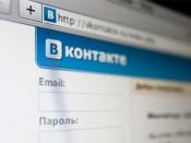 Через сеть «Вконтакте» кировчанка обокрала россиян почти на миллион