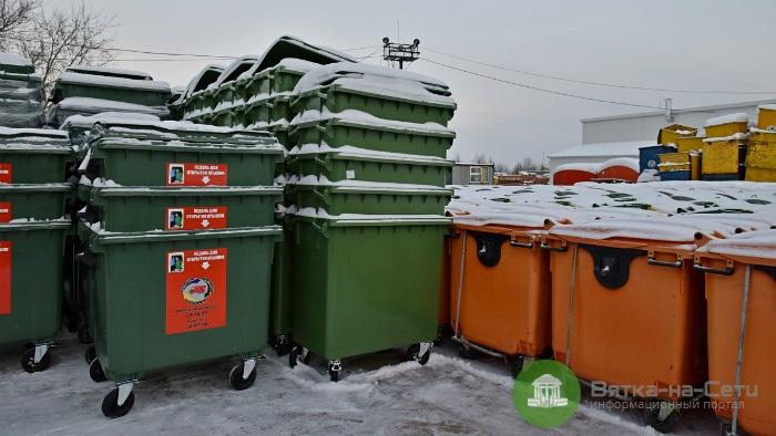 В Кирове установят 500 новых контейнеров для мусора