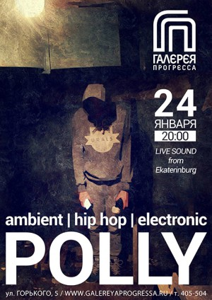 Live sound / POLLY / ambient | hip hop | electronic