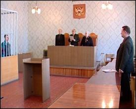 В Кировской области за хранение наркотиков осудили несовершеннолетнего сироту