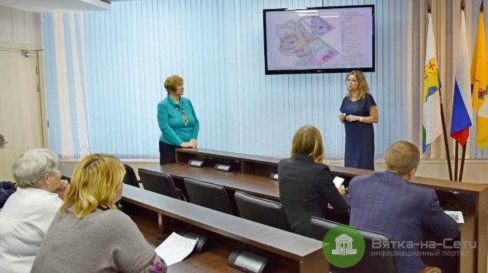 В Кирове обсудили использование территории бывшего КВАТУ